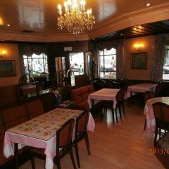 Отель LAuberge Autrichienne Бельгия, Брюссель - отзывы, цены и фото номеров - забронировать отель LAuberge Autrichienne онлайн питание фото 3