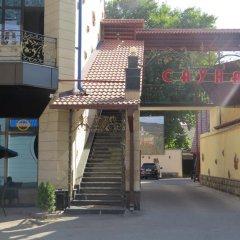 Prince Hotel Kapan Капан парковка