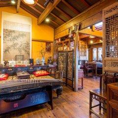 Zen Garden Hotel Lion Hill Yard гостиничный бар