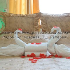 Гостиница Императрица Номер Комфорт с разными типами кроватей фото 36