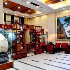 Pazhou Hotel интерьер отеля