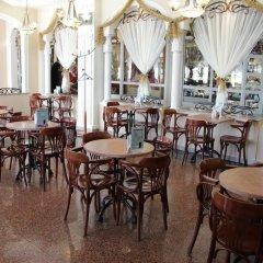 Гостиница Измайлово Дельта питание фото 3