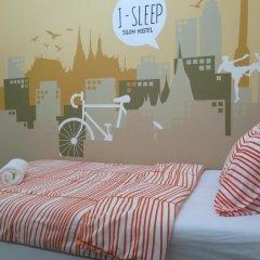 I-Sleep Silom Hostel Номер Делюкс с различными типами кроватей фото 4