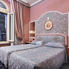 Hotel Mecenate Palace 4* Номер Делюкс с различными типами кроватей