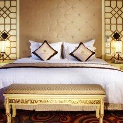 Imperial Hotel Hue 4* Номер Делюкс с различными типами кроватей фото 3