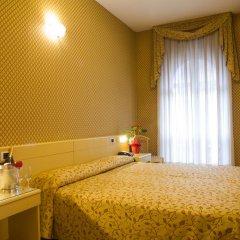 Отель Gran Torino 3* Стандартный номер с различными типами кроватей фото 7
