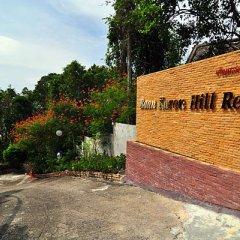 Отель Baan Karon Hill Phuket Resort парковка