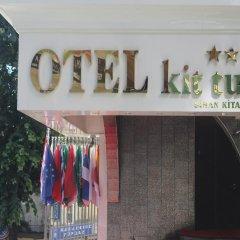 Kit-Tur Hotel Гиресун парковка