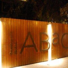 Отель Tibidabo Flat Barcelona Испания, Барселона - отзывы, цены и фото номеров - забронировать отель Tibidabo Flat Barcelona онлайн развлечения