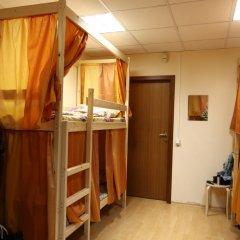 Отель DobroHostel Кровать в общем номере фото 2