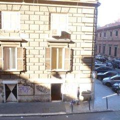 Отель Roma Tempus Стандартный номер с различными типами кроватей фото 2