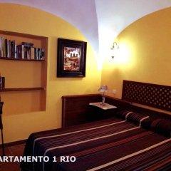 Отель Casa Gibranzos комната для гостей фото 2