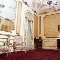 Paradise Inn Le Metropole Hotel 4* Президентский люкс с различными типами кроватей фото 5