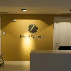 Hotel Salomé спа фото 2