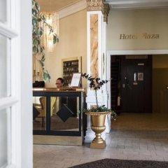 Milling Hotel Plaza Оденсе интерьер отеля