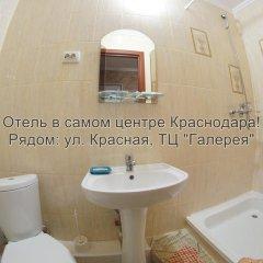 Гостиница Императрица Стандартный номер с двуспальной кроватью фото 17