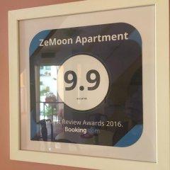 Отель ZeMoon Apartment Сербия, Белград - отзывы, цены и фото номеров - забронировать отель ZeMoon Apartment онлайн гостиничный бар