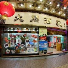 Отель Nanfang Dasha Hotel Китай, Гуанчжоу - 1 отзыв об отеле, цены и фото номеров - забронировать отель Nanfang Dasha Hotel онлайн питание фото 2