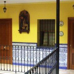 Отель Pension Macarena вид на фасад