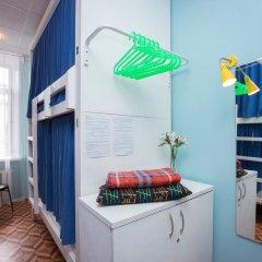 Laguna Hostel удобства в номере
