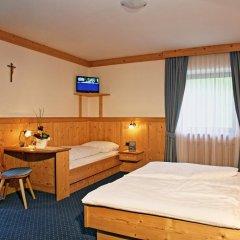 Hotel Murrerhof Сарентино удобства в номере
