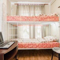 Hostel Happy Vorontsovskiy Кровать в женском общем номере фото 4