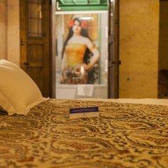 Satrapia Boutique Hotel Kapadokya Номер Делюкс с различными типами кроватей фото 3