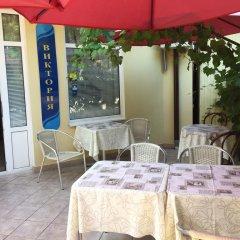 Гостиница Мини-отель Виктория в Сочи 11 отзывов об отеле, цены и фото номеров - забронировать гостиницу Мини-отель Виктория онлайн фото 4