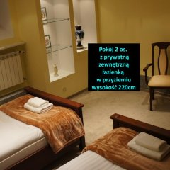Отель Bussines Travel House Pokoje Goscinne 3* Номер категории Эконом фото 7