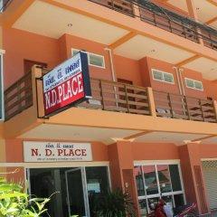 Отель N.D. Place Lanta 2* Стандартный номер с различными типами кроватей фото 10