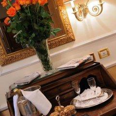 Hotel Giulio Cesare 4* Улучшенный номер с различными типами кроватей фото 5