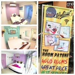 Отель The Room Patong 2* Номер Делюкс с различными типами кроватей фото 25