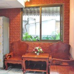 Отель Baan Boa Guest House спа