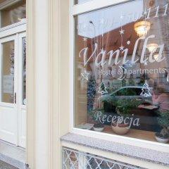 Отель Vanilla Hostel Wrocław Польша, Вроцлав - отзывы, цены и фото номеров - забронировать отель Vanilla Hostel Wrocław онлайн интерьер отеля фото 3
