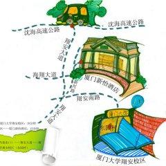 Отель Xiamen Xiangan Yihao Hotel Китай, Сямынь - отзывы, цены и фото номеров - забронировать отель Xiamen Xiangan Yihao Hotel онлайн городской автобус