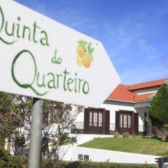 Отель Quinta do Quarteiro развлечения