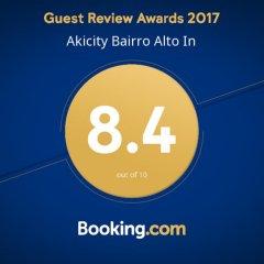 Отель Akicity Bairro Alto In спортивное сооружение