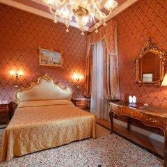 Отель Residenza San Maurizio 3* Полулюкс с различными типами кроватей