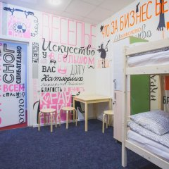 Хостел 338 Кровать в женском общем номере с двухъярусной кроватью фото 8