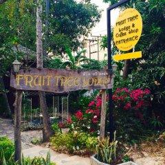 Отель Fruit Tree Lodge Ланта с домашними животными