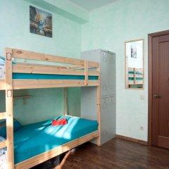 Europa Hostel Кровать в мужском общем номере с двухъярусной кроватью фото 7