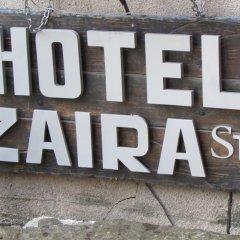 Hotel Zaira 3* Стандартный номер с различными типами кроватей фото 49