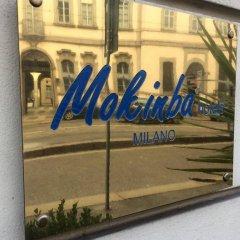 Cristallo Hotel Mokinba детские мероприятия
