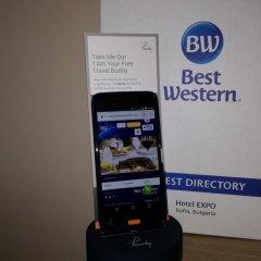 Best Western Plus hotel Expo банкомат