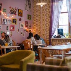 Baby Lemonade Hostel Санкт-Петербург питание