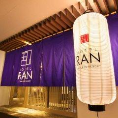 Hotel Ran Фукуока гостиничный бар