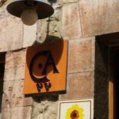 Отель El Juacu гостиничный бар
