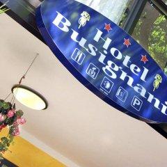 Hotel Busignani банкомат