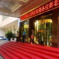 Отель Beijing Yuanshan Hotel Китай, Пекин - отзывы, цены и фото номеров - забронировать отель Beijing Yuanshan Hotel онлайн гостиничный бар