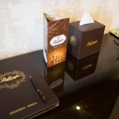 Гостиница Bellagio 4* Стандартный номер 2 отдельными кровати фото 13